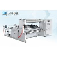 Buy cheap High - Speed Paper Roll Slitting And Rewinding Machine With 1 Year Warranty from wholesalers