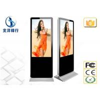 Buy cheap Super Silm Android Wifi Moden Floor Stand Digital Signage Kiosk For LCD Player from wholesalers