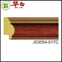 Buy cheap J03054 series Love Gallery Box Picture Frames Wholesale Photo Frames Moulding from wholesalers