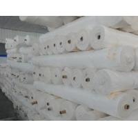 Buy cheap Cotton Sheeting Fabric 300tc for Hotels (LJ-C71) from wholesalers