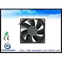 Buy cheap 12V DC Brushless Fans12V DC Brushless Fans / 80*80*25mm Cooling Fans , Silent Cooling Fans with Jack from wholesalers