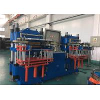 Buy cheap Double Working Tables 200 Ton Clamp Force Vulcanizer Industrial Pressing Machine from wholesalers