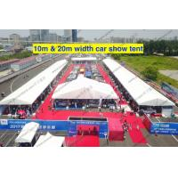 Buy cheap Transparent Cover Outdoor Exhibition Tents , Large Display Tents For Trade Shows from wholesalers