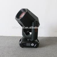 Buy cheap Mini Auto Rotating Interior Moving Head Light MFL Sweeper Pulse  Rainbow 7 from wholesalers