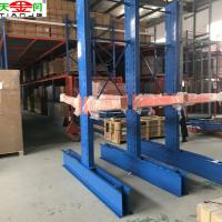 Buy cheap TJG Industrial warehouse double-side heavy duty cantilever racking for rebar storage from wholesalers