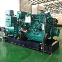 Buy cheap Air Cooling Cummins Marine Diesel Generator Set With Pre - High Water Temperature Alarm from wholesalers