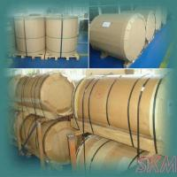 Buy cheap Aluminum Coil Packing from wholesalers