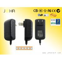 Buy cheap Euro,US,UK,AUS plug wall mount 12V 2A plug adapter,for LED strip,CCTV camera etc. from wholesalers