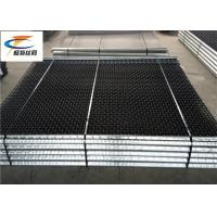 Buy cheap Heavy Duty Crimped Woven Metal Mesh With Hook Wear - Resisting Long Service Life from wholesalers