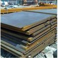 China Hot Rolled Mild Steel Plate SS400 on sale