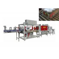 Buy cheap CE Approved Fully Automatic Shrink Wrapping Machine With LDPE Film Packaging Material from wholesalers