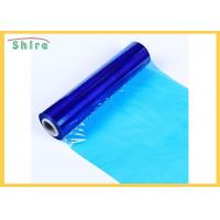 Buy cheap Protective Vinyl Plastic Duct Cover Film Vent Film Vent Mask With Long Life product
