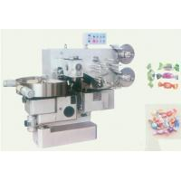 Buy cheap Individually Film Snack Packaging Machine Foil Candy Wrapping Equipment from wholesalers
