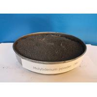 Buy cheap Gray color molybdenum powder FSSS<2.0um purity 99.95%min product