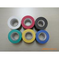 Buy cheap Hot Sale Good Insulation Electrical Tape with ROHS certificates from wholesalers