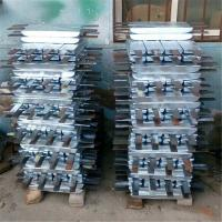 Buy cheap Silver Marine Anode Outfitting Equipment Aluminum Zinc Anode Wear Resistant from wholesalers