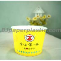 Buy cheap 12oz paper bowl from wholesalers