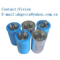 Buy cheap Air compressor motor capacitor from wholesalers