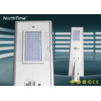 Buy cheap Sample Supply Solar Powered LED Street Lights With Solar Panel & Lithium Battery from wholesalers