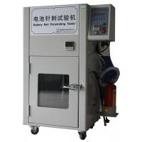Buy cheap Lithium Ion Battery Testing Equipment , Battery Nail Penetration Puncture Test Chamber for UL 2054 from wholesalers