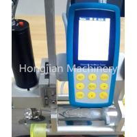 Buy cheap Ultrasonic Hardness Tester Non-destructive Measure For Determination of Copper Chrome Hardness of Rotogravure Cylinders from wholesalers