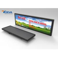 Buy cheap High Brightness Stretched Bar LCD Displays For Bus / Shelf  LCD Display from wholesalers