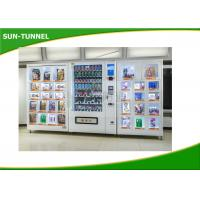 Buy cheap Small Snack And Soda Vending Machine , Industrial Grade Control Board Food Dispenser Machine from wholesalers