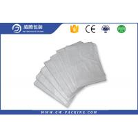 Buy cheap Recyclable Standard Bag Of Flour Offset Printing , PP plastic sugar packaging bags from wholesalers