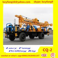 Buy cheap New Arrival Hot Sale Truck Mounted Water Well Drilling Rig CQ-2 With DTH Hammer Drilling Or Rotary Drilling With Mud pum from Wholesalers