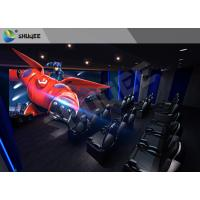 Buy cheap Large Business 7D Cinema System With Interative Luxury 7D Motion Seats product