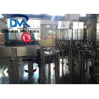 Buy cheap Advanced Soda Bottling Machine Rinsing Filling Capping Machine  Filling Accurate from wholesalers