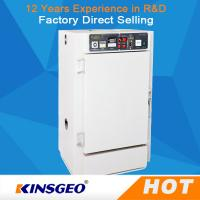 Buy cheap Rubber Testing Machine , Environmental Test Systems With Automatic Calculation Controller from wholesalers