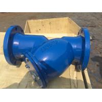 Buy cheap ANSI y strainer flanged ends from wholesalers