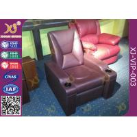 Buy cheap Leather Upholstery Media Room Furniture Home Theater Sofa Seating With Drink Holder from wholesalers