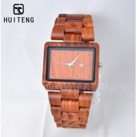 Buy cheap Red sandalwood watch square wood watch quartz wood watch case wood watch with wooden watch wooden watch from wholesalers