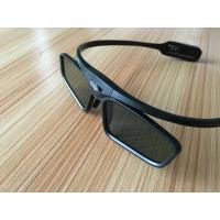 Buy cheap Unique Real Plastic 3D Glasses LCD Shutter Glasses For Imax 3D Projector from wholesalers