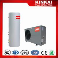 Buy cheap 3.5KW household heat pump water heater for water heating from wholesalers