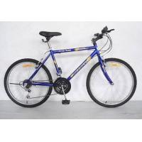 Buy cheap Bicycle Spare Parts from wholesalers