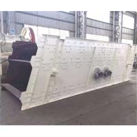 Buy cheap Multi Layer Linear Vibrating Screen , Linear Vibratory Screen Higher Efficiency from wholesalers