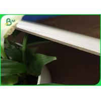 Buy cheap Uncoated Grey Board Paper Gray Carton Board Sheets Recycled Pulp High Stiffness from wholesalers