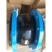 Buy cheap Rubber Expansion Joint  Single Sphere Bellow from wholesalers