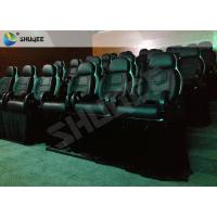 Buy cheap Professional 5d Cinema Equipment Luxury Motion Simulator Chair 5D Ride Cinema product
