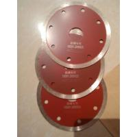 Buy cheap cutting disc, glass cutting disc,diamond cutting disc from wholesalers