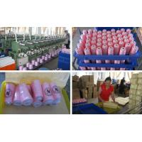 Buy cheap 100% PTFE Sewing threads from wholesalers