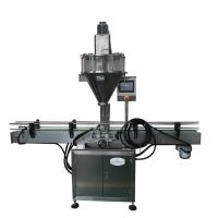 Buy cheap Automatic masala powder filling machine for bottle&can from wholesalers