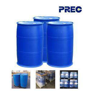 Buy cheap CAS 21282 97 3 Ethyl Acetoacetate Ester Self Crosslinkable Acetoacetic Acid Methyl Ester product