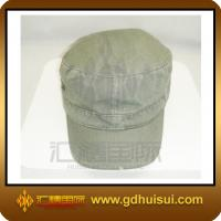 Buy cheap cotton plain shower cap from wholesalers