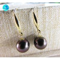 Buy cheap saltwater pearl 9-10mm deep purple high luster perfect round Tahitian Pearl Shepherds Hook Earring from wholesalers
