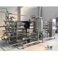 Buy cheap Stainless Steel UHT Sterilization Machine / Aseptic Milk Juice Tubular Pasteurizer from wholesalers