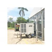 Buy cheap Horizontal Floor Standing Portable Outdoor AC 25HP / BTU212500 For Industrial Events from wholesalers